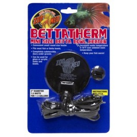 Zoomed betta therm 7.5w